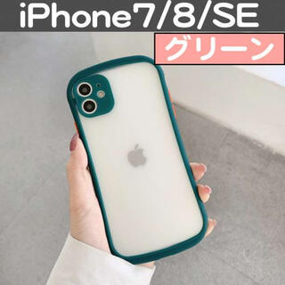 iPhone7/8/SEミント/パープル