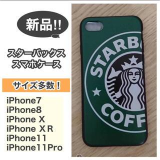 スターバックス スマホケース iPhone X スタバ グリーン