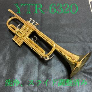 ヤマハ(ヤマハ)の洗浄済み 凹み無し YTR-6320 ヤマハ  プロモデル  トランペット(トランペット)