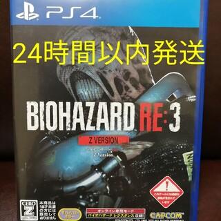 PlayStation4 - バイオハザード RE:3 Z version