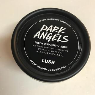 LUSH - LUSH ブラックダイヤ 洗顔料