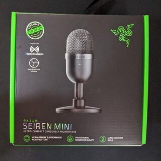 Razer Seiren Mini コンデンサーマイク