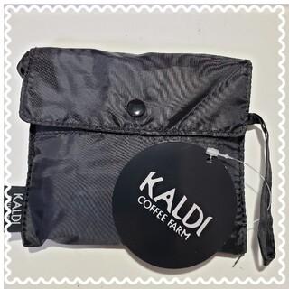 カルディ(KALDI)のカルディ☆エコバッグ☆ブラック(エコバッグ)