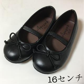 子供靴 フォーマルシューズ  パンプス 黒 16 女の子 キッズ