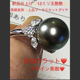 新品仕上げ✨Pt900❤️上品マーキスカットダイヤ❤️艶艶✨黒蝶真珠12ミリ玉リ