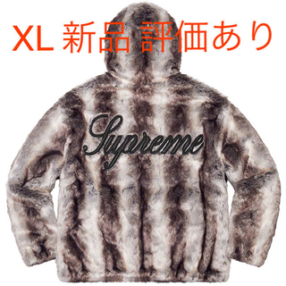 Supreme - XL 新品 Faux Fur Reversible Hooded Jacket