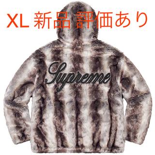 Supreme - XL 新品 Faux Fur Reversible Hooded Jacket