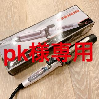 クレイツ カールアイロン 45mm CREATE ION C73315(ヘアアイロン)