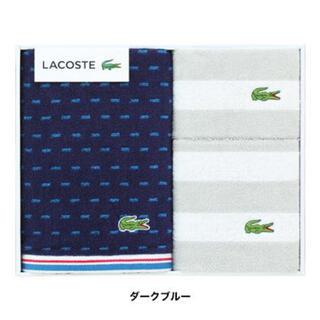 ラコステ(LACOSTE)のラコステ タオルセット ギフト(タオル/バス用品)