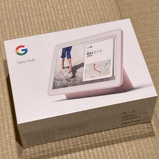 グーグル(Google)の【新品未使用】Google NEST HUB SAND グーグルネストハブサンド(ディスプレイ)