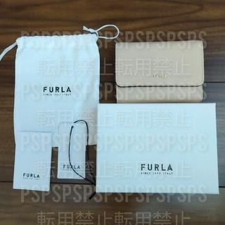 Furla - FURLA フルラ 折財布 バレリーナ ホワイトベージュ 新品 並行輸入特価