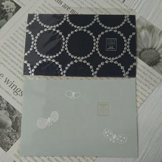 mina perhonen - ミナペルホネン*ポストカード セット