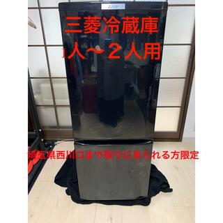 ミツビシ(三菱)の三菱冷蔵庫★MR-P15A(冷蔵庫)