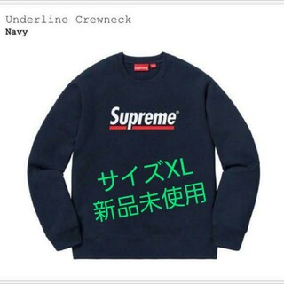 シュプリーム(Supreme)のSupreme Underline Crewneck 20ss week2 (スウェット)