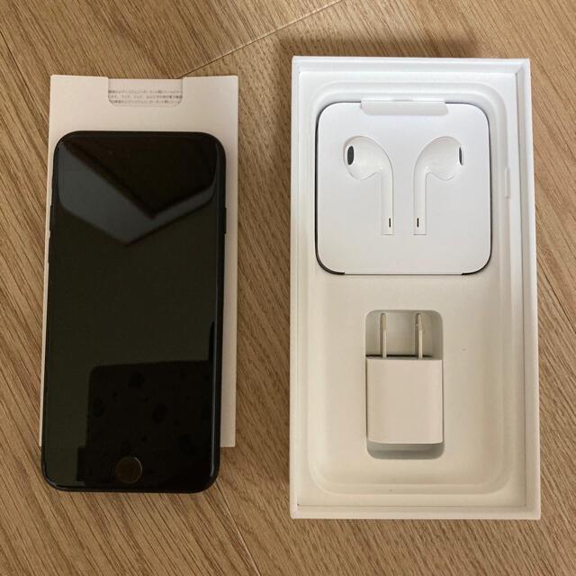 Apple(アップル)の【新品未使用】iPhone SE2 64GB 黒 ブラック ワイモバイル スマホ/家電/カメラのスマートフォン/携帯電話(スマートフォン本体)の商品写真