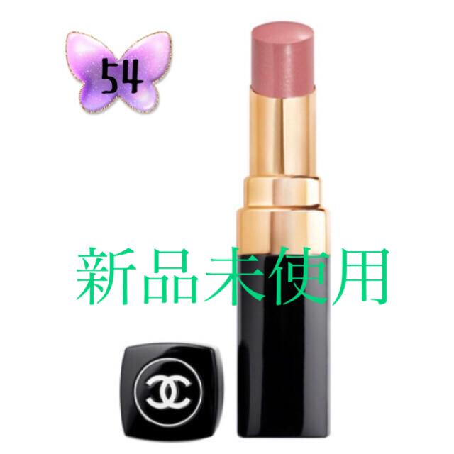 CHANEL(シャネル)のシャネル ルージュ ココシャイン 54 ボーイ 口紅 リップ コスメ/美容のベースメイク/化粧品(口紅)の商品写真