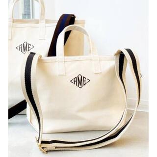 アパルトモンドゥーズィエムクラス(L'Appartement DEUXIEME CLASSE)の新品L'Appartement❤︎アメリカーナAME Tote Bag Mini(トートバッグ)