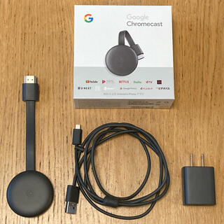 グーグル(Google)のGoogle Chromecast(第三世代)GA00439-JP(その他)