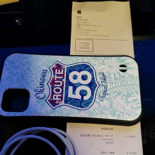iPhone(アイフォーン)のApple iPhone11 Green 128GB SIMフリー おまけ付き スマホ/家電/カメラのスマートフォン/携帯電話(スマートフォン本体)の商品写真