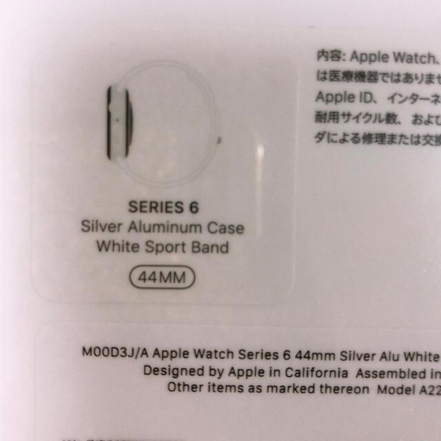 Apple Watch(アップルウォッチ)の新品未開封 Apple Watch Series 6 GPS 44mm メンズの時計(腕時計(デジタル))の商品写真