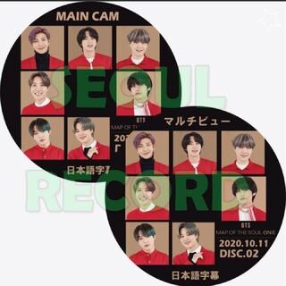 防弾少年団(BTS) - BTS MAP OF THE SOUL ON:E メイン+マルチビュー2枚組