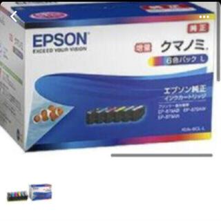 エプソン(EPSON)のEPSON クマノミ L増量パック(PC周辺機器)