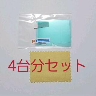 ニンテンドーDS(ニンテンドーDS)のNintendo DS Lite用 液晶保護フィルム 4台分セット(その他)