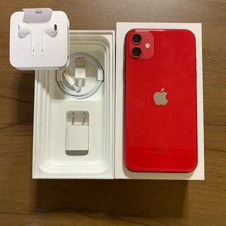 Apple - IPHONE 11 SIMフリーバッテリー100% 超美品
