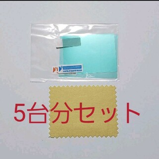 ニンテンドーDS(ニンテンドーDS)のNintendo DS Lite用 液晶保護フィルム 5台分セット(その他)