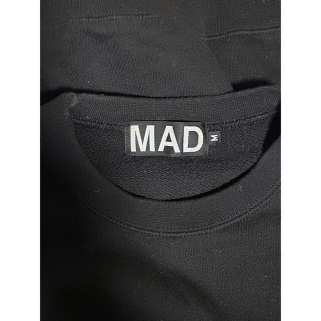 UNDERCOVER(アンダーカバー)のundercover MAD スウェット メンズのトップス(スウェット)の商品写真