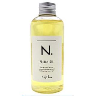ナプラ(NAPUR)の【Flower様専用】ナプラ N. ポリッシュオイル 150ml(オイル/美容液)