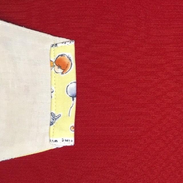 くまのプーさん(クマノプーサン)のくまのプーさん★子供用★インナーマスク★ハンドメイド★ ハンドメイドのハンドメイド その他(その他)の商品写真