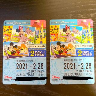 ディズニー(Disney)の⭐︎東京ディズニーリゾートライン⭐︎2 DAY PASS⭐︎フリーパス⭐︎(遊園地/テーマパーク)