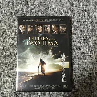 アラシ(嵐)の硫黄島からの手紙 DVD(舞台/ミュージカル)