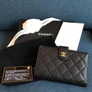 CHANEL - CHANELシャネル キャビアスキン二折財布