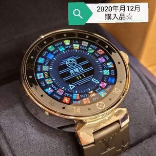 LOUIS VUITTON - 2020年12月購入☆ルイヴィトン タンブールホライゾンV2 メンズ腕時計