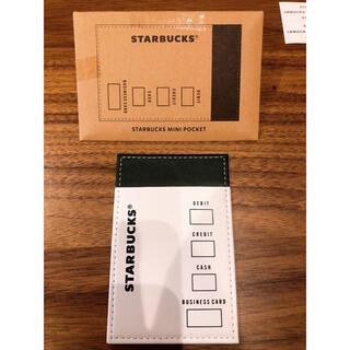 スターバックスコーヒー(Starbucks Coffee)の新品スターバックスカード入れ(名刺入れ/定期入れ)