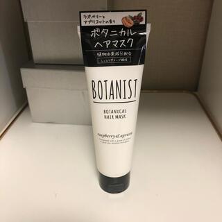 BOTANIST - ボタニカル ヘアマスク