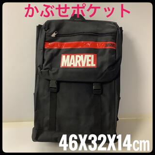 マーベル(MARVEL)のかぶせポケットリュック バックパック MARVEL マーベル 大容量 新品(バッグパック/リュック)