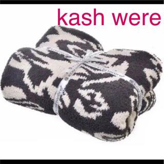 カシウエア(kashwere)の新品 カシウェア ダマスクブランケット Kash were ダークグレー(毛布)