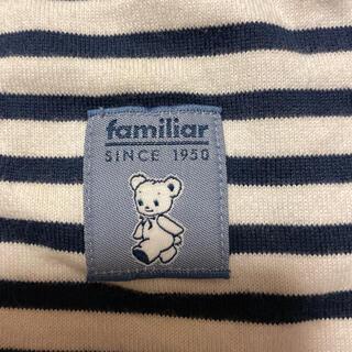 familiar - 美品 ファミリア 授乳ケープ