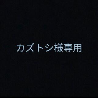 カズトシ様専用ページ(サングラス/メガネ)