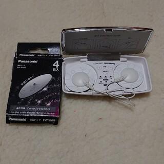 パナソニック(Panasonic)のコンパクト低周波治療器Panasonic(マッサージ機)