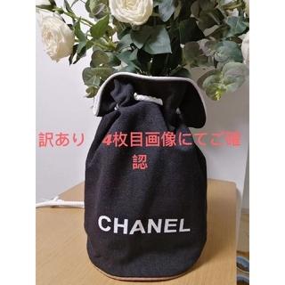 CHANEL - 【訳あり】 CHANEL リュックサック 巾着 ノベルティ ブラック キャンバス