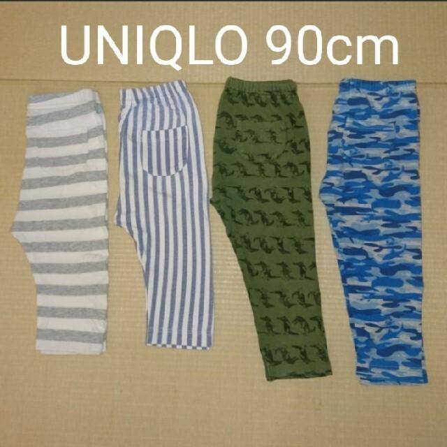 UNIQLO(ユニクロ)のUNIQLO レギンスパンツ 90cm まとめ売り 4枚セット キッズ/ベビー/マタニティのキッズ服男の子用(90cm~)(パンツ/スパッツ)の商品写真
