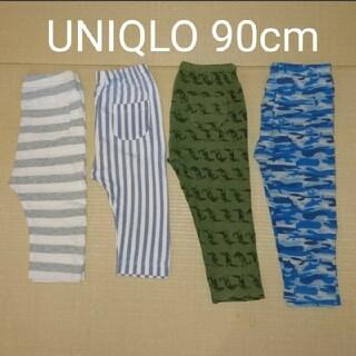 UNIQLO - UNIQLO レギンスパンツ 90cm まとめ売り 4枚セット