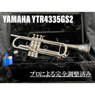 ヤマハ(ヤマハ)の【良品 メンテナンス済】YAMAHA  YTR4335GSⅡ トランペット(トランペット)