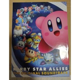 ニンテンドウ(任天堂)の星のカービィ スターアライズ オリジナルサウンドトラック 初回生産限定版(ゲーム音楽)