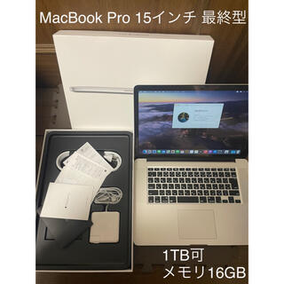Mac (Apple) - MacBook pro 2015 15インチ 16GB/1TB可/付属品完備