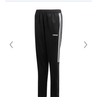 adidas - アディダス 140 パンツ ジュニア キッズ ♡ ナイキ プーマ ユニクロ 好き